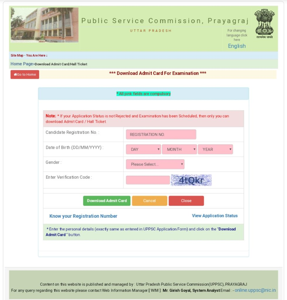 beo admit card download